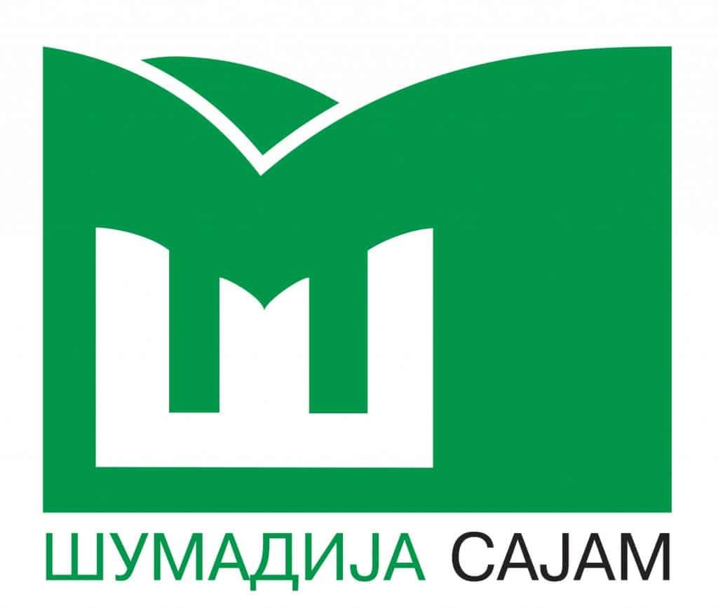 Logo Sumadija sajam retina