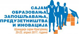 Sajam obrazovanja 2017