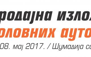 polovni automobili 2017