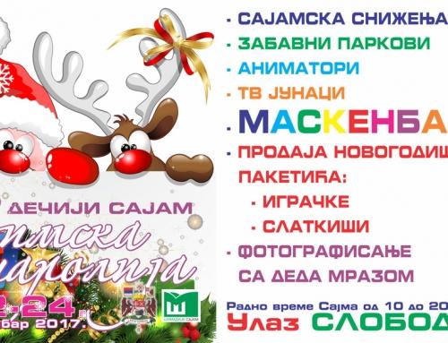 """Galerija slika – Dečiji sajam """"Novogodišnji bazar- Rodina Zimska čarolija"""""""
