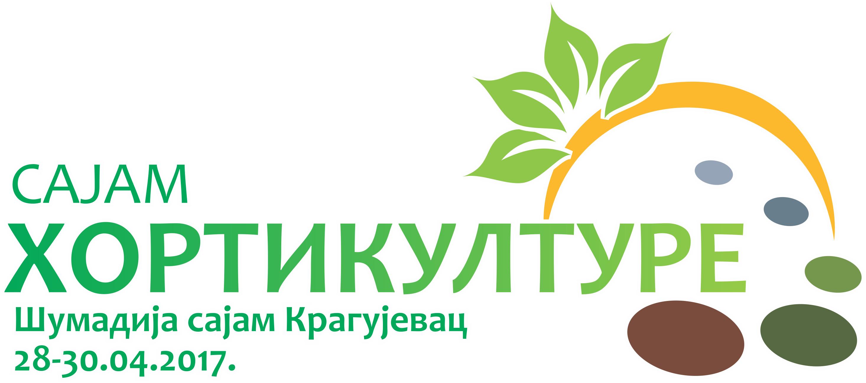 sajam hortikulture 2017