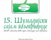 flajer sajam poljoprivrede 2018