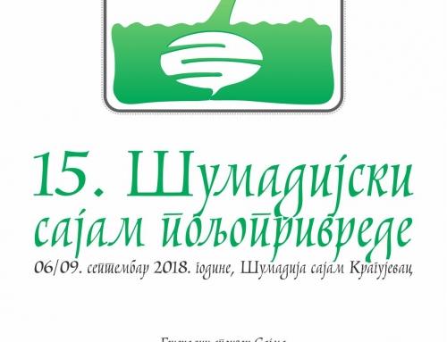 Prateci program sajma poljoprivrede 2018