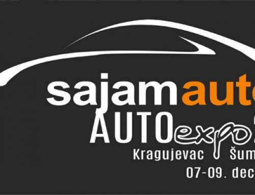 "Poslednji dan Sajma automobila "" Auto Expo 2018″"