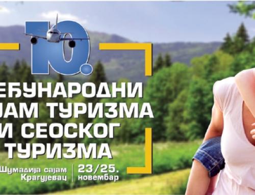 Međunarodni sajam turizma i seoskog turizma 2018