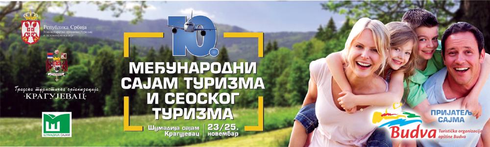 10. Međunarodni Sajam turizma 2018