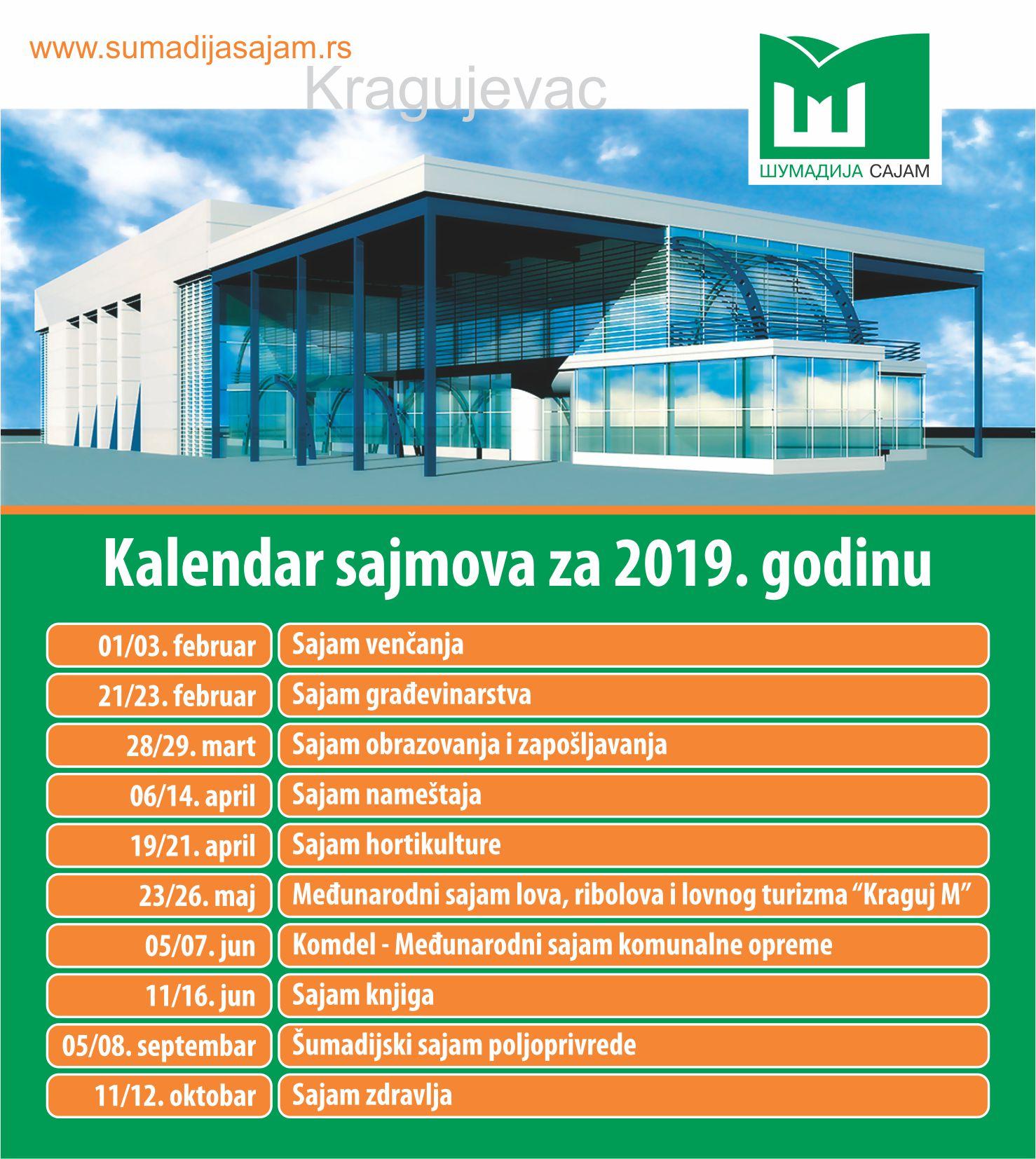 kalendar sajmova 2019