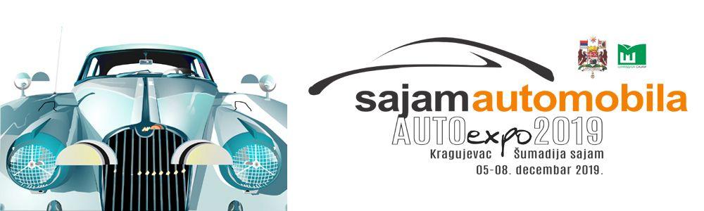 Sajam automobila 2019 - Šumadija sajam Kragujevac