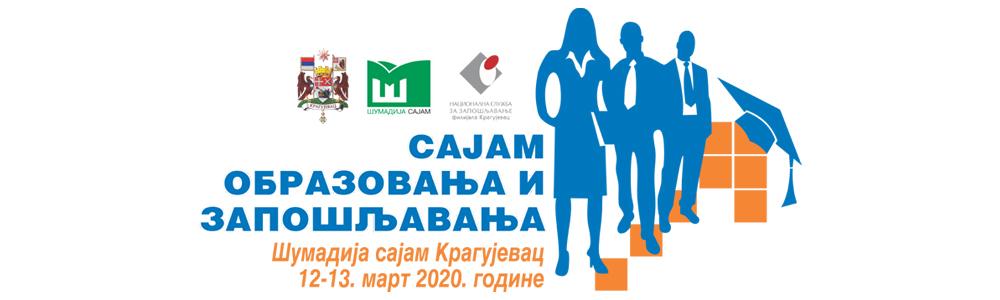 Sajam obrazovanja i zapošljavanja 2020
