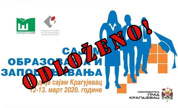 Obaveštenje: Odlaganje Sajma obrazovanja i zapošljavanja!
