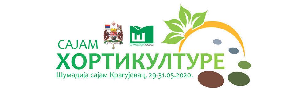 sajam hortikulture 2020
