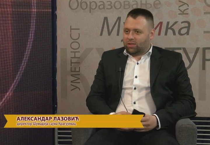 Aleksandar Lazović